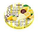送料無料 【チルド(冷蔵)商品】QBB チーズデザート 瀬戸内レモン6P 90g×12個入 ※北海道・沖縄は別途送料が必要。