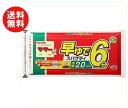 【送料無料】【2ケースセット】日清フーズ マ・マー 早ゆで6分スパゲテ...