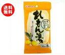 【送料無料】今岡製菓 れもん湯 (12g×5袋)×20袋入 ※北海道・沖縄・離島は別途送料が必要。