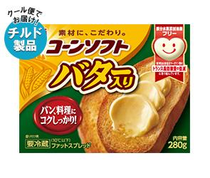 【送料無料】【チルド(冷蔵)商品】明治 コーンソフト バター入り 280g×12箱入 ※北海道・沖縄・離島は別途送料が必要。