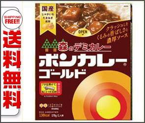 【送料無料】大塚食品 ボンカレーゴールド 森のデミカレー 170g×30(10×3)箱入 ※北海道・沖縄・離島は別途送料が必要。