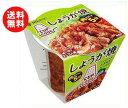 【送料無料】ミツカン CUPCOOK(カップクック) 豚しょうが焼きのたれ 210g×8個入 ※北海
