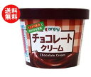 送料無料 【2ケースセット】カンピー 紙カップ チョコレートクリーム 140g×6個入×(2ケース) ※北海道・沖縄・離島は別途送料が必要。
