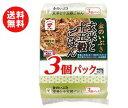 送料無料 たいまつ食品 金のいぶき 玄米と十五穀ごはん 3個パック (160g×3個)×8袋入 ※北海道・沖縄・離島は別途送料が必要。