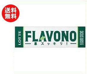 【送料無料】ロッテ フラボノガム 9枚×15個入 ※北海道・沖縄・離島は別途送料が必要。