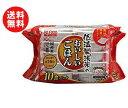 【送料無料】【2ケースセット】アイリスオーヤマ 低温製法米のおいしいごはん 国産米100% 10食 1200g(120g×10個)×4個入×(2ケース) ※北海道・沖縄・離島は別途送料が必要。