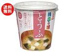 【送料無料】マルコメ カップ料亭の味 とうふ 1食×6個入 ※北海道・沖縄・離島は別途送料が必要。