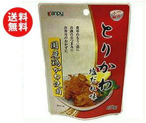 【送料無料】カンピー 国産 とりかわ 塩だれ味 40g×10袋入 ※北海道・沖縄・離島は別途送料が必要。