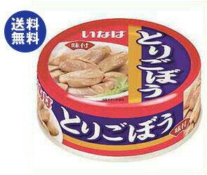 缶詰, 肉加工品 2 75g24(2)