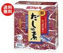 送料無料 マルトモ 新鰹だしの素 600g(300g×2袋)×10箱入 ※北海道・沖縄・離島は別途送料が必要。