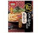 【送料無料】日本製粉 オーマイ 和パスタ好きのための たらこ (24.6g×2)×8袋入 ※北海道・沖縄・離島は別途送料が必要。