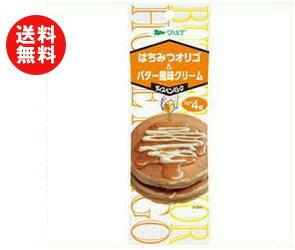 【送料無料】アヲハタ ヴェルデ ハチミツオリゴ&バター風味クリーム 13g×4×12袋入 ※北海道・沖縄・離島は別途送料が必要。