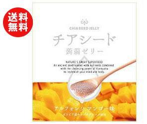 送料無料 チアシード蒟蒻ゼリー アルフォンソマンゴー味 10個×12袋入 ※北海道・沖縄・離島は別途送料が必要。