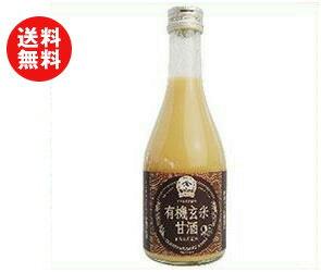 【送料無料】ヤマト醤油味噌 有機玄米甘酒 300ml瓶×12本入 ※北海道・沖縄・離島は別途送料が必要。