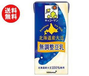 【送料無料】【2ケースセット】キッコーマン 濃いタイプ 北海道産大豆 無調整豆乳 1000ml紙パック×12(6×2)本入×(2ケース) ※北海道・沖縄・離島は別途送料が必要。