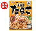 【送料無料】エスビー食品 S&B まぜるだけのスパゲッティソース 生風味たらこ 53.4g×10袋入 ※北海道・沖縄・離島は別途送料が必要。