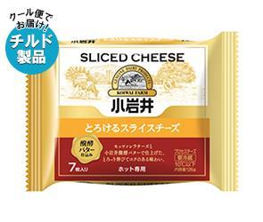 小岩井乳業『小岩井とろけるスライスチーズ醗酵バター入り』