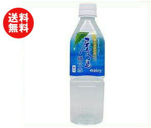 水・ソフトドリンク, 水・ミネラルウォーター  2 500ml24(2)