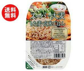 【送料無料】【2ケースセット】城北麺工 ス−パ−大麦もち麦玄米ごはん 150g×24個入×(2ケース) ※北海道・沖縄・離島は別途送料が必要。