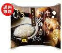 【送料無料】幸南食糧 生姜入りおかゆ 250g×12個入 ※北海道・沖縄・離島は別途送料が必要。