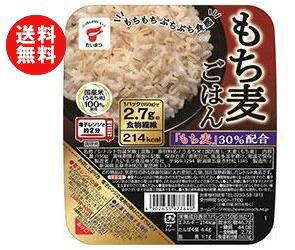 【送料無料】【2ケースセット】たいまつ食品 もち麦ごはん 150g×24(6×4)個入×(2ケース) ※北海道・沖縄・離島は別途送料が必要。