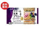 【送料無料】アサヒフード クリーム玄米ブラン ブルーベリー 72g×6袋入 ※北海道・沖縄・離島は別途送料が必要。