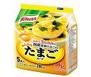 送料無料 【2ケースセット】味の素 クノールふんわりたまごスープ 5食入 34.0g×10個入×(2ケース) 北海道・沖縄・離島は別途送料が必要。