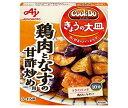 送料無料 味の素 CookDo(クックドゥ) きょうの大皿 鶏肉となすの甘酢炒め用 100g×10個入 ※北海道・沖縄・離島は別途送料が必要。