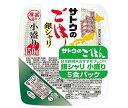 送料無料 サトウ食品 サトウのごはん 銀シャリ 小盛り 5食パック (150g×5食)×12個入 ※北海道・沖縄・離島は別途送料が必要。