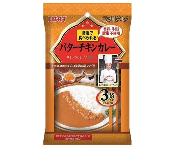 惣菜, カレー  (150g3)12