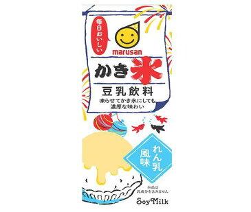 送料無料 【2ケースセット】マルサンアイ 豆乳飲料 かき氷 れん乳風味 200ml紙パック×24本入×(2ケース) ※北海道・沖縄・離島は別途送料が必要。