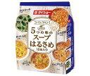 送料無料 ダイショー コバラにうれしい!5つの味のスープはるさめ 132g×10袋入 北海道・沖縄・離島は別途送料が必要。