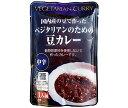 送料無料 桜井食品 ベジタリアンのための豆カレー 200g×20袋入 北海道・沖縄・離島は別途送料が必要。