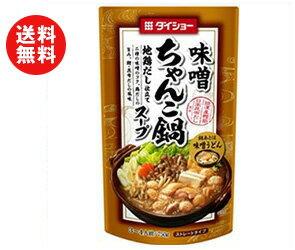 【送料無料】【2ケースセット】ダイショー ちゃんこ鍋スープ 味噌味 750g×10袋入×(2ケース) ※北海道・沖縄・離島は別途送料が必要。