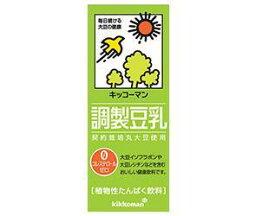 送料無料 【2ケースセット】キッコーマン 調製豆乳 200ml紙パック×18本入×(2ケース) 北海道・沖縄・離島は別途送料が必要。