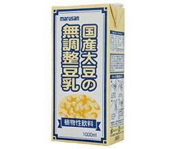 送料無料 マルサンアイ 国産大豆の無調整豆乳 1000ml紙パック×6本入 北海道・沖縄・離島は別途送料が必要。