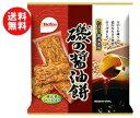 【送料無料】栗山米菓 磯の醤油餅 12枚×20袋入 ※北海道・沖縄・離島は別途送料が必要。