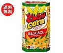 送料無料 ハウス食品 とんがりコーン(焼きとうもろこし) 75g×20個入 ※北海道・沖縄・離島は別途送料が必要。
