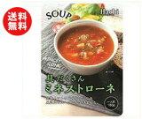 送料無料 ハチ食品 スープセレクト ミネストローネ 180g×20袋入 ※北海道・沖縄・離島は別途送料が必要。