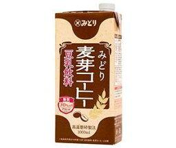 送料無料 【2ケースセット】九州乳業 みどり豆乳飲料 麦芽コーヒー 1000ml紙パック×6本入×(2ケース) 北海道・沖縄・離島は別途送料が必要。