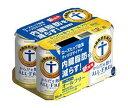 送料無料 サントリー からだを想うALL FREE(オールフリー)(6缶パック)【機能性表示食品】 350ml缶×24(6×4)本入 ※北海道・沖縄・離島は別途送料が必要。