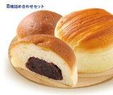 送料無料 東京ブレッド 8種詰め合わせセット 16(8種×2)個入 北海道・沖縄・離島は別途送料が必要。
