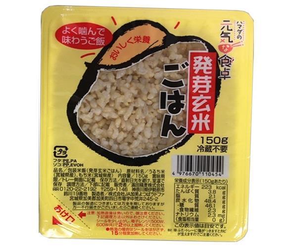 米・雑穀, 発芽玄米  2 150g24(2)