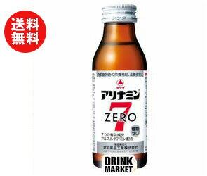 【送料無料】タケダ アリナミン ゼロ7 100ml瓶×50本入 ※北海道・沖縄・離島は別途送料が必要。