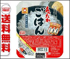 【送料無料】【2ケースセット】東洋水産 あったかごはん200g×20(10×2)個入×(2ケース) ※北海道・沖縄・離島は別途送料が必要。