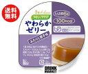 【送料無料】ハウス食品 やさしくラクケア やわらかゼリー みたらし団子味66g×48(12×4)個入 ※北海道・沖縄・離島は別途送料が必要。