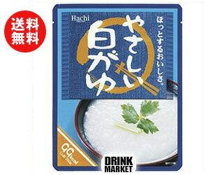 【送料無料】【2ケースセット】ハチ食品 やさしい白がゆ250g×20個入×(2ケース) ※北海道・沖縄・離島は別途送料が必要。