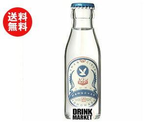 【送料無料】【2ケースセット】友桝飲料 スワンミニ 95ml瓶×48本入×(2ケース) ※北海道・沖縄・離島は別途送料が必要。