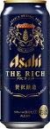 【送料無料】【あす楽・新発売】アサヒ アサヒ ザ・リッチ 500ml缶 1ケース24本