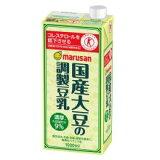 【送料無料】国産大豆の調製豆乳 1L(1000ml)1ケース6本×3ケース(18本)マルサン 【特定保健用食品(トクホ)】